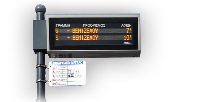 learning-public-transport-thessaloniki-246e3917f537f966d32152ee8af32c25
